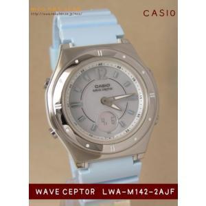 【7年保証】カシオ(CASIO) レディース 女性用  ソーラー電波腕時計 WAVE CEPTOR【LWA-M142-2AJF】 (国内正規品)|mcoy