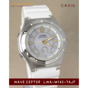 【7年保証】カシオ(CASIO) レディース 女性用  ソーラー電波腕時計 WAVE CEPTOR【LWA-M142-7AJF】 (国内正規品)|mcoy