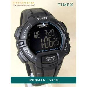 TIMEX(タイメックス)メンズ腕時計 アイアンマン コア 30ラップ 【T5K793】(正規品)|mcoy