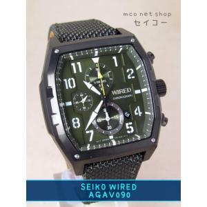 【7年保証】セイコー(SEIKO)メンズ 男性用 ワイアード クロノグラフ腕時計 【AGAV090】(国内正規品)|mcoy