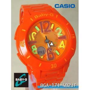 【7年保証】カシオ Baby-g レディース 女性用 腕時計 NEON ILLUMINATOR 【BGA-171-4B2JF】(国内正規品) mcoy