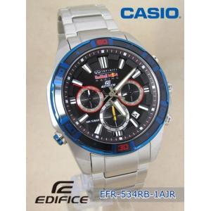 【7年保証】カシオ メンズ 男性用腕時計 EDIFICE インフィニティ・レッドブル レーシング・タイアップモデル 2014 【EFR-534RB-1AJR】|mcoy