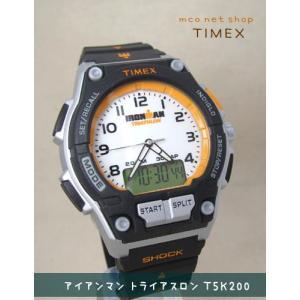 TIMEX(タイメックス)メンズ腕時計 アイアンマン ショックレジスタント 30ラップ クラシック コンボ フルサイズ 【T5K200】(正規品)|mcoy
