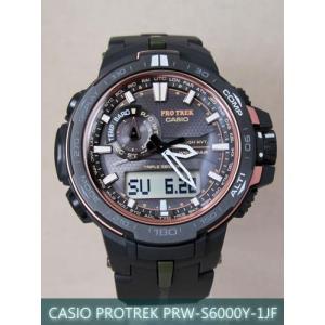 【7年保証】送料無料!カシオ PROTREK メンズ 男性用ソーラー電波腕時計 RM Series【PRW-S6000Y-1JF】(国内正規品)|mcoy