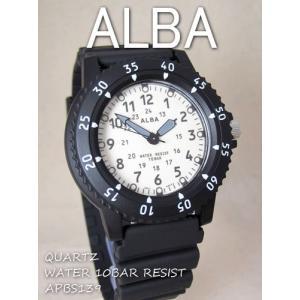 【7年保証】セイコー(SEIKO) アルバ メンズ 男性用腕時計 【APBS139】(国内正規品)|mcoy