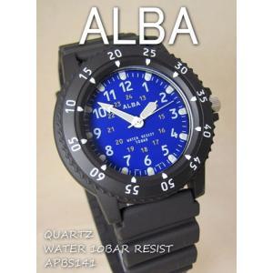 【7年保証】セイコー(SEIKO) アルバ メンズ 男性用腕時計 【APBS141】(国内正規品)|mcoy