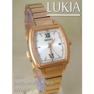 【7年保証】セイコー(SEIKO)ルキア(LUKIA) レディース 女性用  ソーラー電波腕時計【SSVW058】 (国内正規品)【02P27Sep14】|mcoy