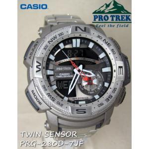 【7年保証】送料無料!カシオ PROTREK メンズ 男性用腕時計 20気圧防水【PRG-280D-7JF】 (国内正規品)|mcoy