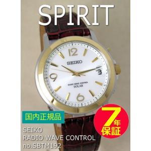 【7年保証】 送料無料 セイコースピリット   メンズ 男性用ソーラー電波腕時計 国内正規品  SEIKO SPIRIT SBTM192|mcoy