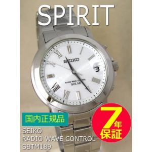 【7年保証】セイコースピリット メンズ 男性用ソーラー電波腕時計 SBTM189 国内正規品|mcoy