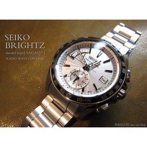 送料無料!♪セイコー ブライツ  メンズ腕時計 電波 ソーラー【SAGA157】(正規品)|mcoy
