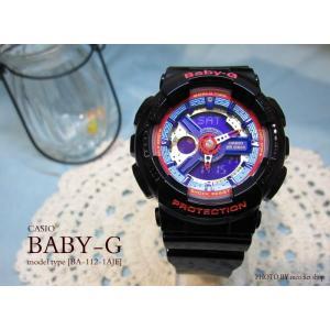 【7年保証】カシオ Baby-g レディース 女性用 腕時計 レ【BA-112-1AJF】(国内正規品) mcoy
