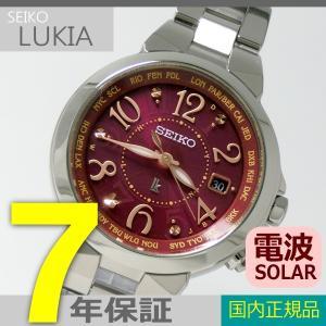 【7年保証】 セイコー ルキア ソーラー電波  レディース 女性用  腕時計 品番:SSQV003 mcoy