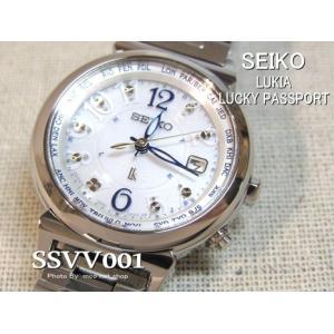 【7年保証】 セイコー ルキア 電波 ソーラー レディース 女性用  腕時計 【SSVV001】 (国内正規品) ラッキーパスポート|mcoy