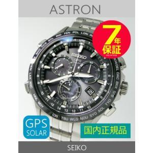 【7年保証】セイコー アストロン GPS電波ソーラー メンズ 男性用 腕時計 品番:SBXB003 国内正規品 拭き布(クロス)付|mcoy