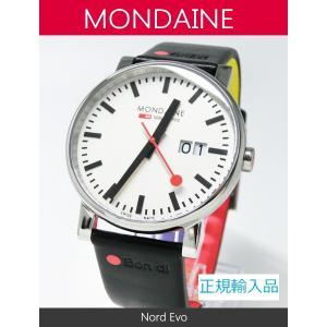 【7年保証】送料無料モンディーン メンズ 男性用腕時計  Nord Evo(エヴォ)クオーツ メンズ 男性用 40mm デイデイト  【A627.30303.11GOT】 (正規輸入品)|mcoy