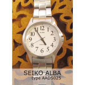 【7年保証】セイコーアルバ レディース 女性用 腕時計【AADS025】 mcoy