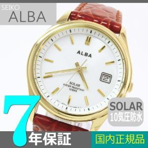 【7年保証】セイコー(SEIKO) アルバ(ALBA) SOLAR(ソーラー)メンズ 男性用腕時計 品番:AEFD526|mcoy