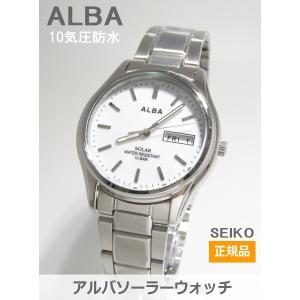 【7年保証】セイコー(SEIKO) アルバ(ALBA) SOLAR(ソーラー)メンズ 男性用腕時計【AEFD541】(国内正規品)|mcoy