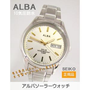 【7年保証】セイコー(SEIKO) アルバ(ALBA) SOLAR(ソーラー)メンズ 男性用腕時計【AEFD542】(国内正規品)|mcoy