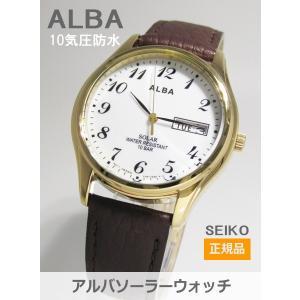 【7年保証】セイコー(SEIKO) アルバ(ALBA) SOLAR(ソーラー)メンズ 男性用腕時計【AEFD544】(国内正規品)|mcoy