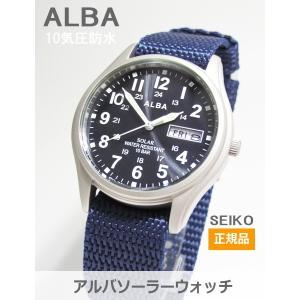 【7年保証】セイコー(SEIKO) アルバ(ALBA) SOLAR(ソーラー)メンズ 男性用腕時計【AEFD556】(国内正規品)|mcoy