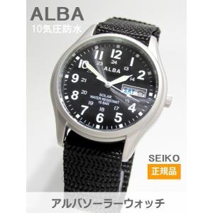 【7年保証】セイコー(SEIKO) アルバ(ALBA) SOLAR(ソーラー)メンズ 男性用腕時計【AEFD557】(国内正規品)|mcoy