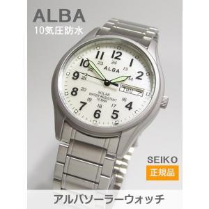 【7年保証】セイコー(SEIKO) アルバ(ALBA) SOLAR(ソーラー)メンズ 男性用腕時計【AEFD559】(国内正規品)|mcoy
