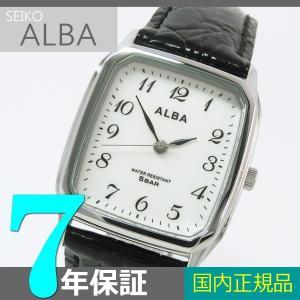 【7年保証】セイコーアルバ メンズ 男性用 腕時計 国内正規品 品番:AEFK418|mcoy