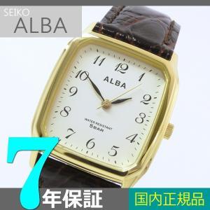 【7年保証】セイコーアルバ メンズ 男性用 腕時計 国内正規品 品番:AEFK419|mcoy
