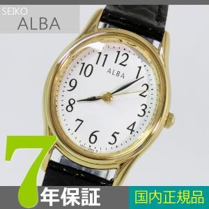 【7年保証】セイコーアルバ レディース 女性用腕時計  品番:AEGS905 mcoy