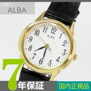 【7年保証】セイコーアルバ レディース 女性用腕時計  品番:AEGS907 mcoy