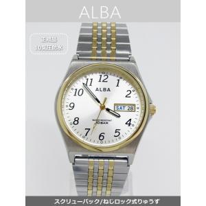 【7年保証】セイコー(SEIKO)アルバ メンズ 男性用腕時計 【AIGT002】(国内正規品)|mcoy
