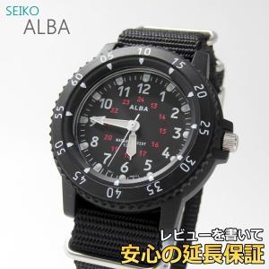 【7年保証】セイコー アルバ メンズ腕時計 【APBS137】 (正規品) SEIKO ALBA|mcoy