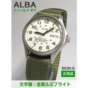 【7年保証】セイコー(SEIKO)アルバ メンズ 男性用腕時計 ナイロンバンド【APBT209】(国内正規品)|mcoy