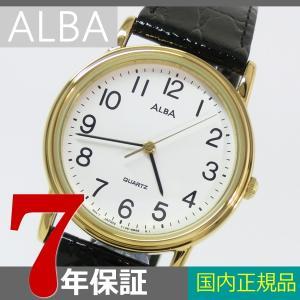 【7年保証】セイコー(SEIKO)アルバ メンズ 男性用腕時計 【AQBB028】(国内正規品)|mcoy