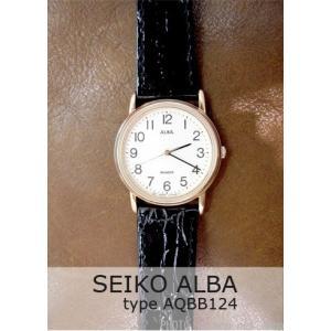 【7年保証】セイコー アルバ メンズ 男性用 腕時計 【AQBB124】 (国内正規品) SEIKO ALBA|mcoy