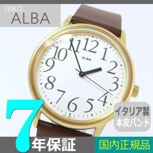 【7年保証】セイコー アルバメンズ 男性用 腕時計 イタリア製本革 品番:AQBS050|mcoy