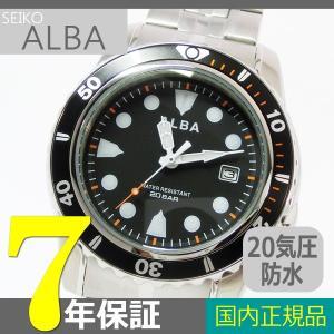 【7年保証】 セイコーアルバ  国内正規品 20気圧防水 男性用腕時計 メンズ  品番:AQGJ401|mcoy