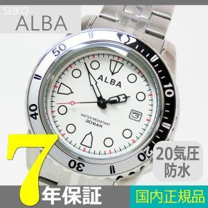 【7年保証】 セイコーアルバ  国内正規品 20気圧防水 男性用腕時計 メンズ  品番:AQGJ402|mcoy