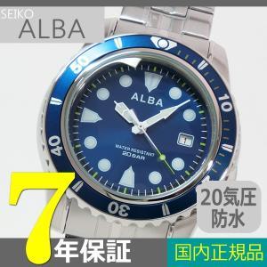 【7年保証】 セイコーアルバ  国内正規品 20気圧防水 男性用腕時計 メンズ  品番:AQGJ403|mcoy
