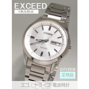 【7年保証】送料無料シチズン(CITIZEN) メンズ 男性用 エコ・ドライブ電波腕時計 エクシード(EXCEED) 【AT6030-51A】(国内正規品) mcoy