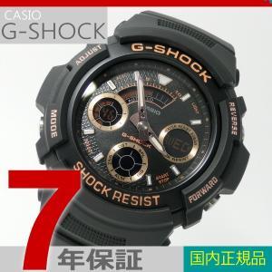 【7年保証】カシオ G-SHOCK メンズ 男性用腕時計 品番:AW-591GBX-1A4JF|mcoy