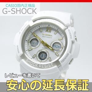 【7年保証】 カシオ G-SHOCK ソーラー電波 男性用腕時計 品番:AWG-M100SGA-7AJF|mcoy
