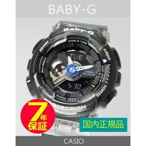 【7年保証】カシオ BABY-G レディースウォッチ 女性用腕時計 casio BA-110JM-1AJF mcoy
