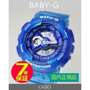 【7年保証】カシオ BABY-G レディースウォッチ 女性用腕時計 casio BA-110JM-2AJF|mcoy