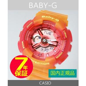 【7年保証】カシオ BABY-G レディースウォッチ 女性用腕時計 casio BA-110JM-4AJF mcoy