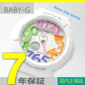 【7年保証】カシオ BABY-G腕時計 ネオンイルミネーター品番:BGA-131-7B3JF mcoy