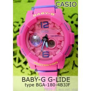 【7年保証】 カシオ ベビーG Gライド レディース 女性用  腕時計 【BGA-180-4B3JF】 (国内正規品) CASIO BABY-G G-LIDE mcoy