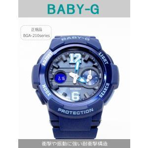 【7年保証】カシオ BABY-G BGA-210シリーズ レディース 女性用  腕時計 【BGA-210-2B2JF】 (国内正規品) mcoy